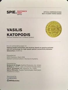 Best student paper award to Vasilis Katopodis at SPIE West 2018